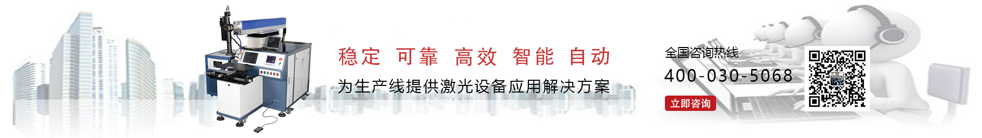 http://p.qiao.baidu.com/cps/chat?siteId=13569246&userId=24260167&cp=www.dabiaoji.com.cn%2Fduli&cr=www.dabiaoji.com.cn%2Fduli&cw=%E4%BA%A7%E5%93%81%E9%A1%B5%E9%9D%A2%E5%92%A8%E8%AF%A2