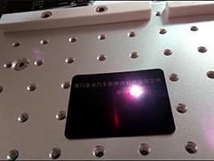 视频专区-激光喷码机